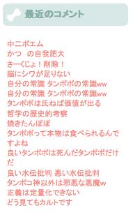 tokumei5.png